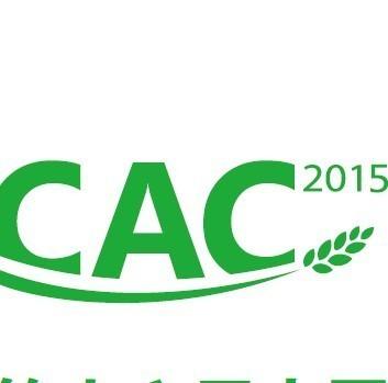 CAC第十九届中国国际农用化学品及植保展览会暨第九届中国国际新型肥料展览会