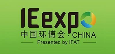IE expo 2018 第十九届中国环博会 参展邀请函
