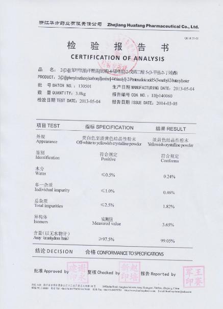 PHE2-(2-苄氧羰基氨基噻唑-4-基)-4-(3-甲基-2-丁烯氧羰基)-2-丁烯酸