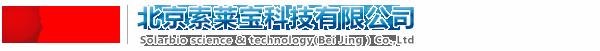可溶性两性霉素B|Pfu PCR MasterMix|Plus DNA Polymerase|2-IP N6-异戊烯基腺嘌呤|720050大龙移液器-北京索莱宝科技有限公司
