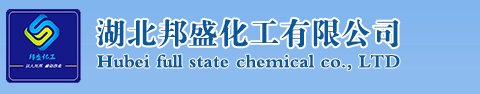 湖北呋喃胶泥粉|湖北沸石粉|湖北防水粉-湖北邦盛化工有限公司