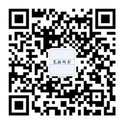 二(丙烯乙二醇)叔丁基醚 产品图片
