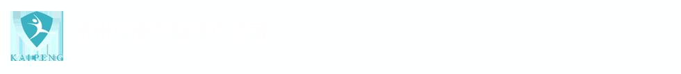 S-腺苷蛋氨酸对甲苯磺酸硫酸盐工厂价格,肌苷-5'-二磷酸二钠盐供应商,胞苷-5'-二磷酸二钠盐生产厂家-杭州铠朋生物技术有限公司