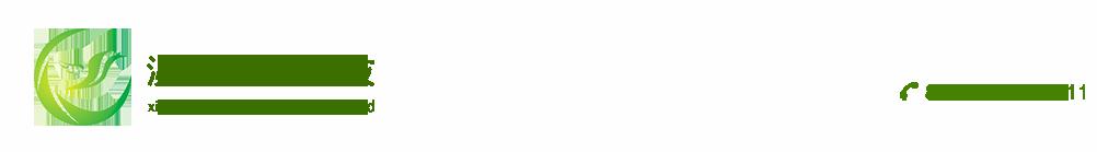 西安澳瑞特生物科技有限公司-参提取物人参皂甙|白柳皮提取物水杨甙|贯叶连翘提取物