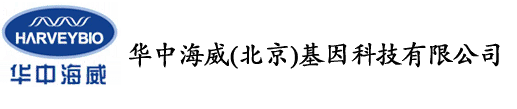 半固体琼脂培养基(含琼脂4.0g/L),丽春红2R,丽春红4R-华中海威(北京)基因科技有限公司