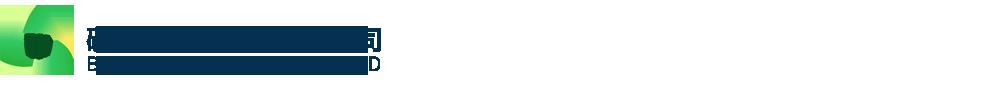 硼诺科技(北京)有限公司-4-吡唑硼酸频哪醇酯|吡啶硼酸频呐醇酯|氟苯硼酸频那醇酯|异喹啉硼酸