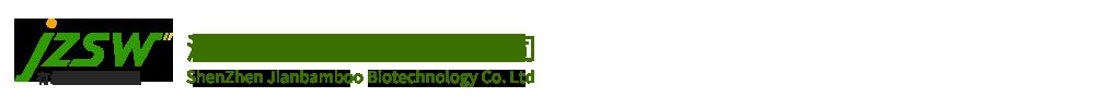 氯可托龙己|氯美噻唑|苄星邻氯青霉素|氯法齐明|顺式氟哌噻吨-深圳健竹生物科技有限公司
