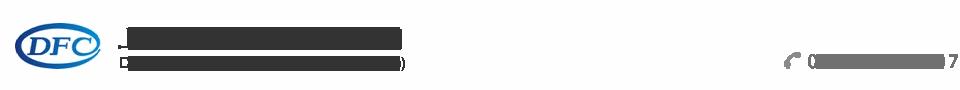 正辛基苯基-N,N-二异丁胺基甲酰基甲基氧化膦,神经酰胺;Ceramides,N-羟基正辛酰胺;邻硝基苯乙酸,-上海东帆化工科技有限公司