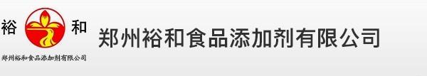 食品级腐竹漂白剂,河南郑州油豆泡生产厂家,食品级油豆泡生产厂家,豆腐串起泡剂生产厂家-郑州裕和食品添加剂有限公司