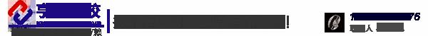 PA66 沙伯基础PX91060,RA-1004 改性尼龙,RD001 BK ,RAL-4026,R1000 HS WT,RCL-4536,RF0067KGY03255-东莞市亨佳塑胶有限公司
