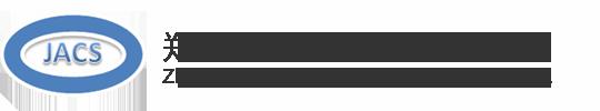供应(S)(R)-2-甲基-CBS-恶唑硼烷供应商|(+)(-)-二异松蒎基氯硼烷供货商|2,4-二硝基苯甲酸现货工厂价格-郑州杰克斯化工产品有限公司