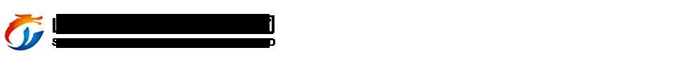 叔丁醇钾,叔丁氧基锂,透明质酸钠(固体)生产厂家-山东英朗化工有限公司