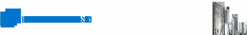 济南利扬化工有限公司-99.5%双氰胺,扬巴N.N二甲基乙醇胺,美国亨斯曼二乙烯三胺,皂化级甘油生产厂家