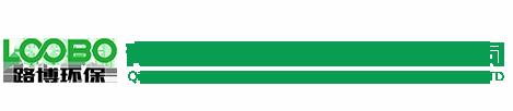 供应河北地区LB-50A BOD快速测定仪,LB-OIL6红外测油仪,LB-1000TP总磷在线分析仪厂家-青岛路博伟业环保科技有限公司