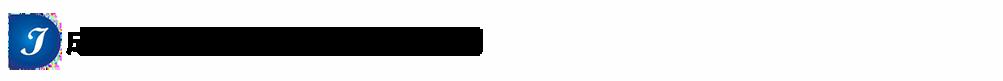 尼达尼布乙磺酸盐,4-(异丙基氨基)-1-丁醇,1-苄氧基-2-溴乙烷,芜地溴铵生产厂家-成都伊诺达博医药科技有限公司