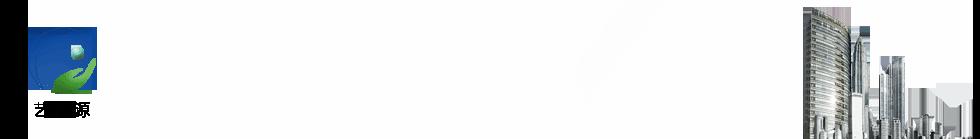匹多莫德,癸酸诺龙原药厂家,高品质顺铂专业厂家,醋酸氯已定原药生产企业-湖北艺康源化工有限公司