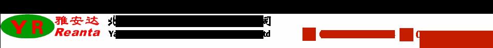 鱼血清素/血清胺(ST),小鼠苗条素受体(LR/Ob-R),小鼠脑红蛋白(NGB),小鼠脑肠肽(BGP/Gehrelin)ELISA试剂盒价格-北京雅安达生物技术有限公司