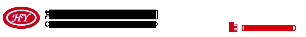 常州市弘裕化工有限公司-二苄基甲基异构体混合物|常州二氯乙腈|四氢萘|DMC双金属催化剂