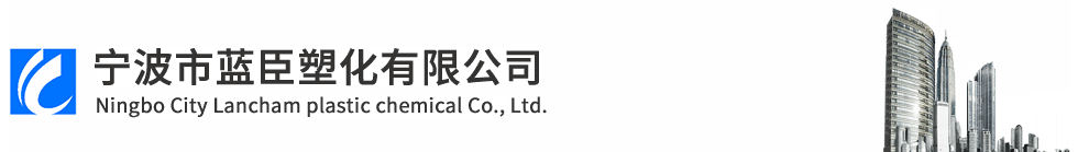 TPE 荷兰DSM PB582-H 58 D,巴斯夫PBT B2300G6 抗水解PBT,销售LCP RTP 3400 G-345,专供TPU DP2786A DPS 045-宁波市蓝臣塑化有限公司