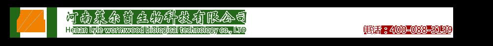 番泻草苷A,盐酸黄连碱,番泻草苷B,佛司可林98%-河南莱尔茵生物科技有限公司