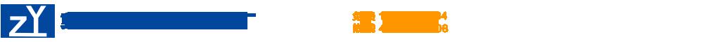 冀州市兆禹水利机械厂-铸铁拍门,启闭机,江西宜春铸铁拍门,兆禹铸铁拍门,铸铁拍门厂家直销,铸铁拍门价格