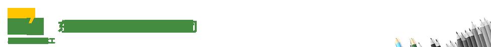 PP FB51G195韩国三星价格|PP HI828 韩国韩华道达尔|PP 韩国乐天化学 JM-350T-东莞市聚荣化工有限公司