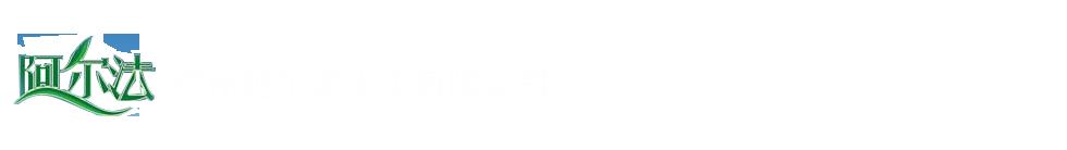 3,4-二氟硝基苯|CAS号:118727-34-7;均三(4-氨基苯基)苯-厂家黄金产品-郑州阿尔法化工有限公司