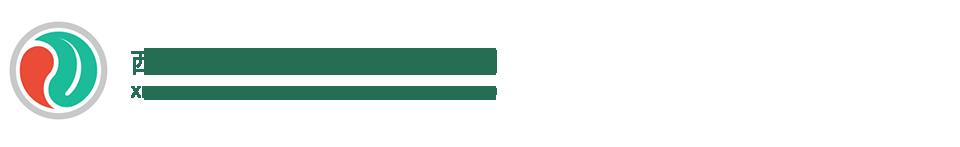 廠家供應優質匙羹藤酸25%,供應天然血糖調節原料D-手性肌醇95%-西安小草植物科技有限責任公司