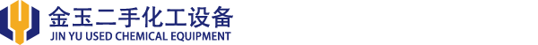 淄博二手卧螺离心机,淄博卧螺离心机,二手卧螺离心机价格,二手卧螺离心机型号,二手卧螺离心机-梁山县金玉二手化工设备购销部