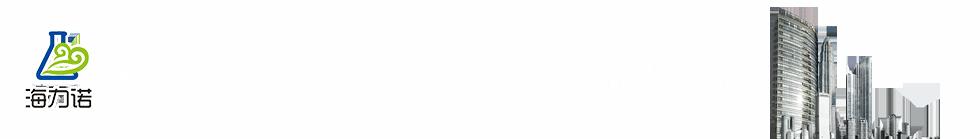 5-溴-2-氟吡啶|2,6-二溴-3-氨基吡啶|1-N-BOC-3-吖丁啶羧酸|1-BOC-3-氮杂环丁酮|BOC-L-缬氨酸羟基琥珀酰亚胺酯生产厂家-青岛海力诺化工有限公司