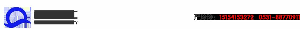 山东华鲁恒升冰醋酸,供应山东海力生产己二酸,日本东曹二乙烯三胺(111-40-0),山东生产乙醛肟厂家价格,四川宜宾80%水合肼-济南创世化工有限公司