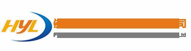 佛山真空强力分散机,丙烯酸乳液反应釜,玻璃胶生产设备,玻璃胶设备生产厂家-佛山恒源力机械设备有限公司