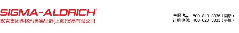 4-氯乙酰乙酸甲酯,4-苄氧基吲哚,四甲基醋酸铵-Sigma-Aldrich西格玛奥德里奇(上海)贸易有限公司