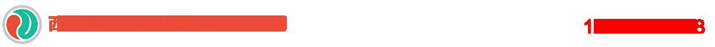 赶黄草提取物10:1,厂家现货供应甜叶菊生粉,南沙参提取物生产厂家,厂家直销优质柠檬皮生粉,莽草酸厂家直供,巴西莓果粉,奇异果粉蒲公英生粉厂家供应-西安小草植物科技有限责任公司