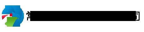 十二,四,十八烷酰氯(十二酰氯),无水醋酸钠(试剂级),(USP),(FCC),辛酰氯,对苯二甲酰氯,2-氯丙酸甲酯,乙酸钠,间氯苯甲酰氯生产厂家-常州市科丰化工有限公司