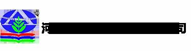 陕西砖厂脱硫塔,镇江砖厂脱硫塔,榆林砖厂脱硫塔-河北华强科技开发有限公司