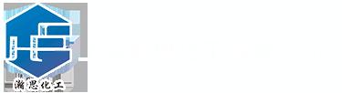 甘脲,铋试剂II,硝普钠二水合物,四苯基硼酸钠生产厂家-上海瀚思化工有限公司