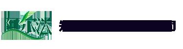 化学试剂现货供应商三丁基氯化锡,溴代十二烷,对溴苯甲酸甲酯化学试剂的专业生产厂家-(阿尔法)郑州汇聚化工有限公司