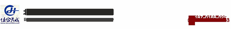 巴南区二次灌浆料价格,巴南区灌浆料价格厂,大渡口灌浆料厂家价格-北京佳合天成新技术有限公司