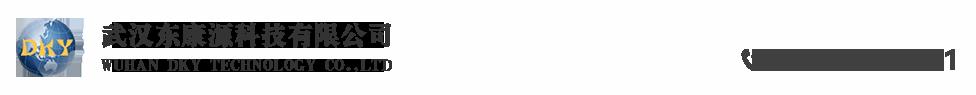 异烟肼原料药|来曲唑原料药|盐酸甲哌卡因原料药生产厂家-武汉东康源科技有限公司