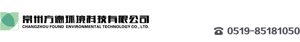 氨氯地平碱,溴米索伐,甲苯磺酸索拉菲尼,5-氮杂胞嘧啶,苯磺酸甲酯生产厂家-常州方德环境科技有限公司