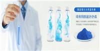 宾美医药级藻蓝蛋白