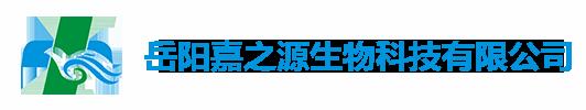 氯舒隆|N-辛基-β-D-硫代吡喃葡萄糖苷|依普黄酮|重酒石酸胆碱厂家-岳阳嘉之源生物科技有限公司
