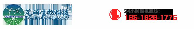 四臂PEG-巯基,叠氮,生物素PEG叠氮生产厂家-上海芃硕生物科技有限公司