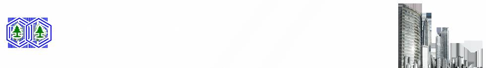 方酸二正丁酯,苯并环丁烯-4-硼酸,盐酸替吡嘧啶,环丙烷硫代甲酰胺生产厂家-成都福瑞斯特科技发展有限公司