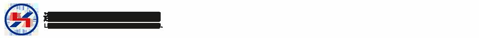 莠灭净可湿粉,藻苔灭(40%扑草净可湿粉),三氯化铁(7705-08-0),环己基甲基溴 (2550-36-9),正丁胺(109-73-9)-连云港轩源化工有限公司