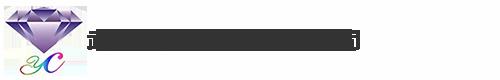 O-甲基异脲硫酸氢盐,丙二酸环(亚)异丙酯现货供应,福美铁原料价格 生产-武汉远城科技发展有限公司