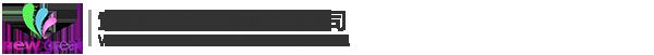 丙烯酸十二氟庚酯,泰比培南酯中间体,甲氧基乙酸酐(地西他滨中间体),叔丁醇镁(泰诺福韦中间体),2-庚醇(解毒喹中间体)-武汉鑫伟烨化工有限公司