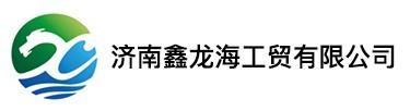 山东海化亚硝酸钠厂家直销价格,工业级柠檬酸脱硫 77-92-9,柠檬酸钠现货供应,四川希望氯酸钠厂家价格-济南鑫龙海工贸有限公司