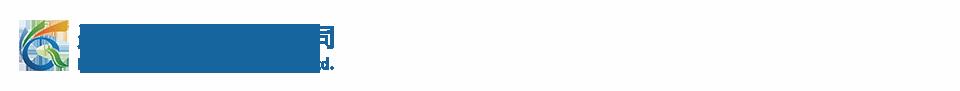 防锈颜料耐盐雾剂R-790F,防锈颜料有机缓蚀剂,基材超润湿剂A008F,水性锤纹剂R-780F生产厂家-昆山启创化工有限公司